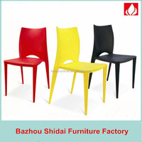 supreme plastic chairs cheap plastic stacking chairs LC-034