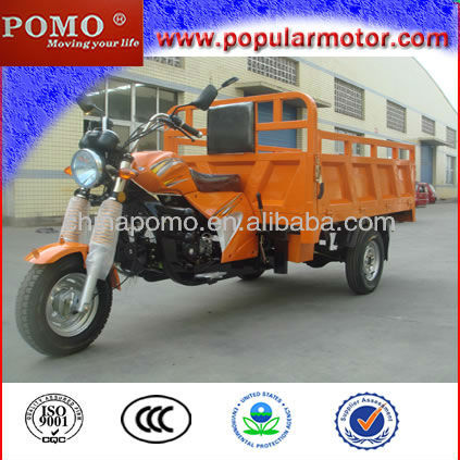 High Quality 2013 Best Closed Cabin Gasoline Motorized New Cheap Popular Cargo Three Wheel Motorcycle