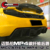 2011-2014 McLaren Mp4 12c 650S RZS Style Body kit Auto parts Bumpers