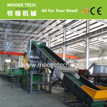 pe pp pvc material plastic crusher with advanced technology