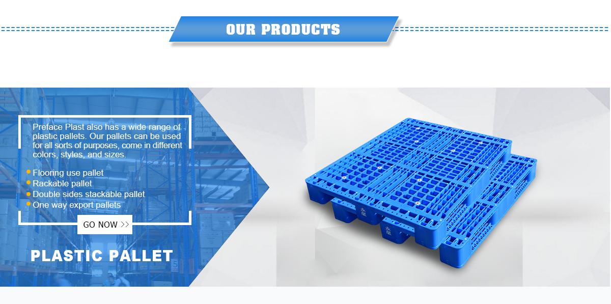 Qingdao Preface Plast Co Ltd