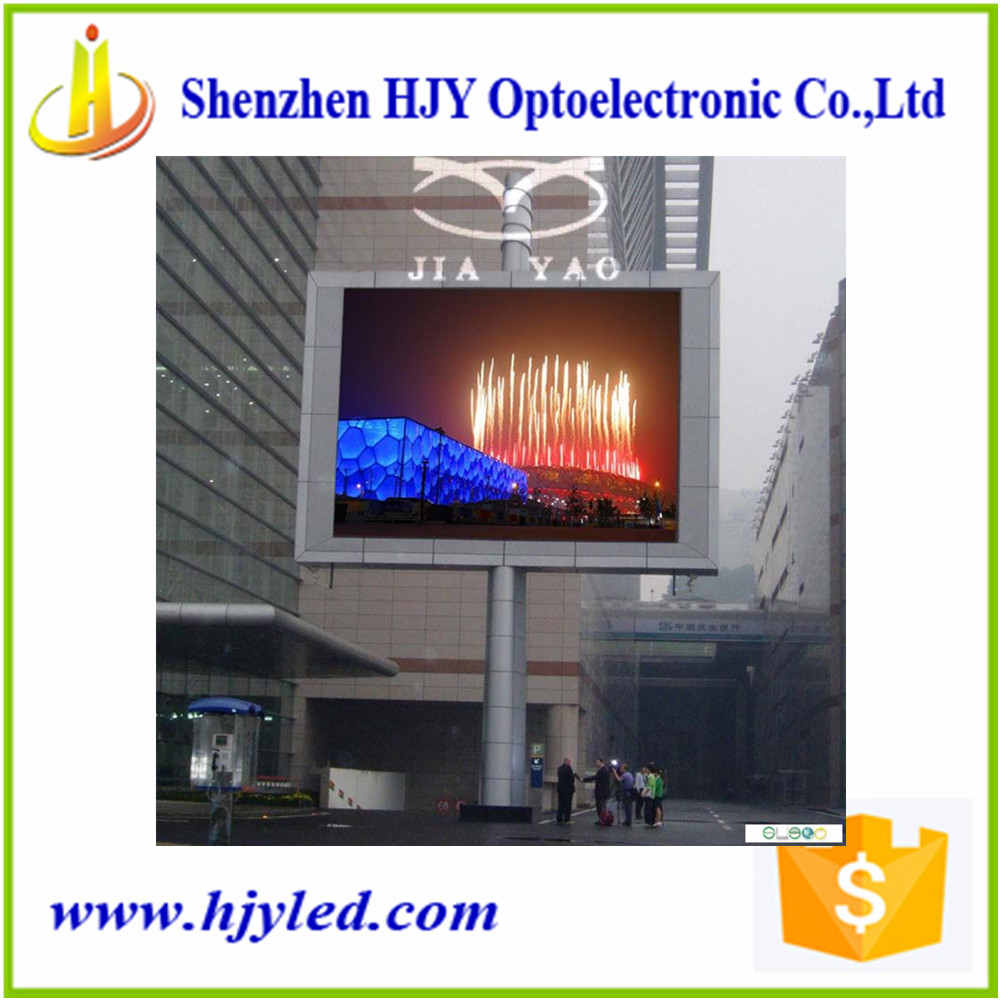 electric and electronic inventions P8 Outdoor Portable LED Display