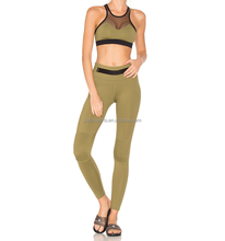 Folded Wrinkle Design Tights Hips Push Up Yoga Leggings Bottoms Lift Pants
