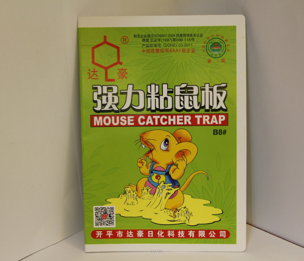Green Mouse Glue Traps/disposable glue trays/lure traps