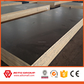 2017 trending products Waterproof timber film faced plywood for construction
