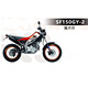 Classic SF150GY-2 150cc sport bike motorcycle for sale