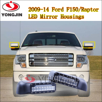36x3W C ree LED mirror cover for ford f150 truck,f ord f150 accessories