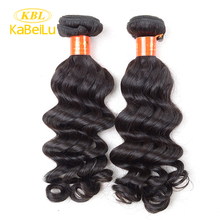 Promotions shed free hair extensions hawaii cabello natural brazilian human hair ext