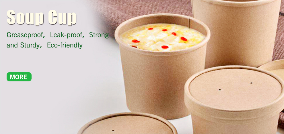 Printed 16 oz soup cup with printed paper lid