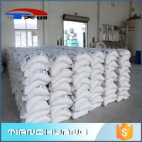 Meat,fish processing, Fumaric acid, CWS type, food additives, best quality