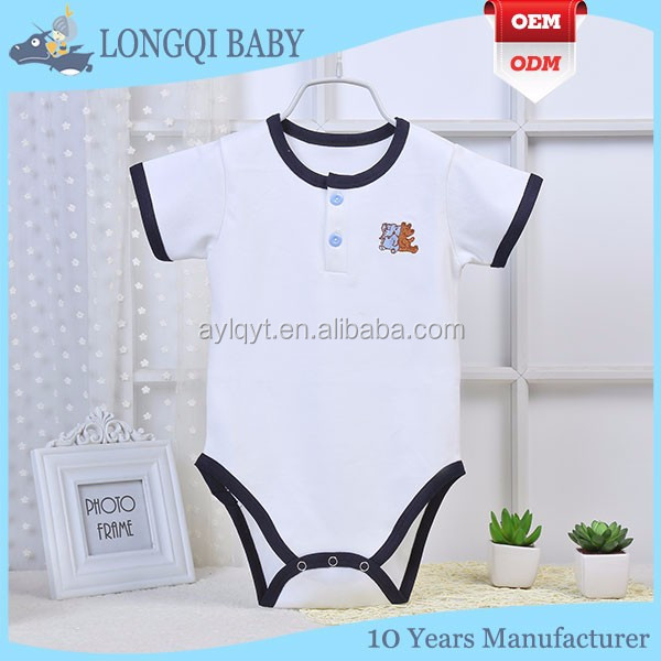 plain color name brand baby clothes on sale