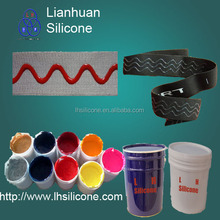 silicon screen printing ink for Coating on Textile and goverment print
