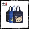 Brand new elegant tote bag made in China