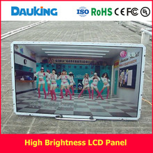 65inch outdoor brightness large size TFT LCD dispaly panel