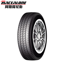 China wholesale radial car tire tyres tires