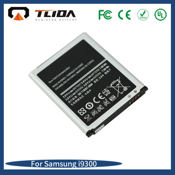 2100mah china mobile phone battery high quality mobile battery for samsung i9300
