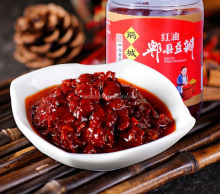 Spicy Seasoning Pepper Sauce Red Chili Paste Chinese Sichuan Pixian Beans Doubanjiang for Cooking