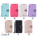 Diamond Pattern Pu Leather Mobile Phone Case For iPhone 8/8 Plus