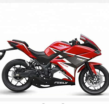 NEW MODEL new design racing ABS electronic injection motorcycle 450cc EFI