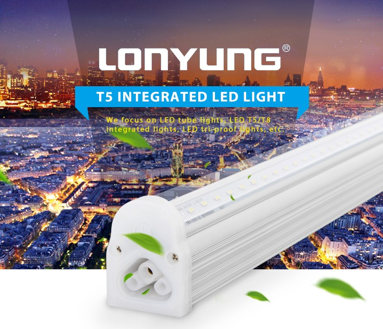 Hight quality Integrated t5 led light led fluorescent tube and integrated t5 led light ul