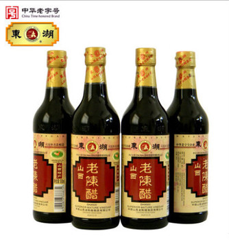 500ml shanxi taiyuan native product balsamic vinegar for ancient emperor