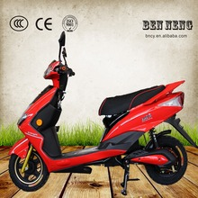 Electric bike 800W with pedals for sale