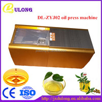 Product made in china Environmental and health oil extraction machine price