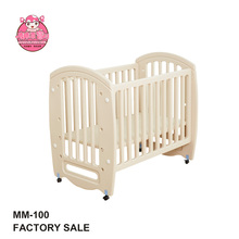 MAMA Good Baby EN-71 Beige 2017 New Design Baby furniture Round Baby Crib Cot Bed with Cradle