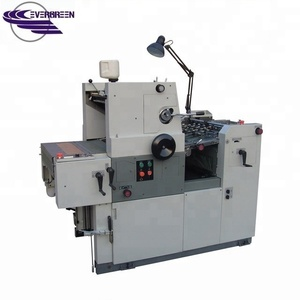 China offset printer, automatic mini offset printing machine