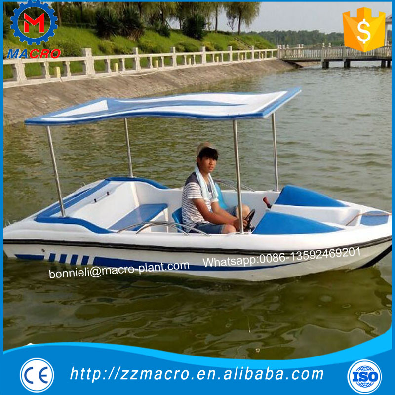 2017 New design salt water fiberglass paddle electric boat