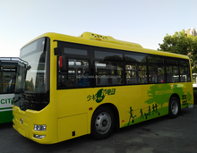 Shaolin 35-38seats 8.6m Rear engine city bus/ school bus Diesel and CNG