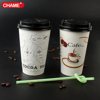 paper cup with lid buyer/thick wall coffee cupswith lid/8oz coffee paper cups with lid
