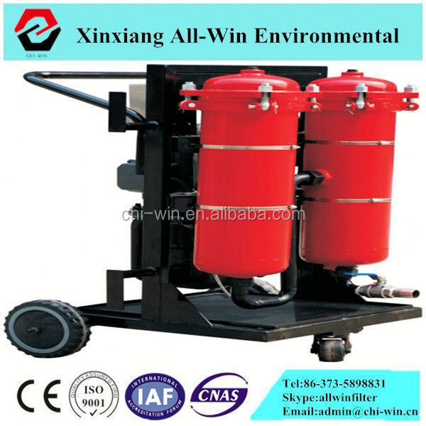 oil filter syste gear oil cleaning machine waste oil purifier system