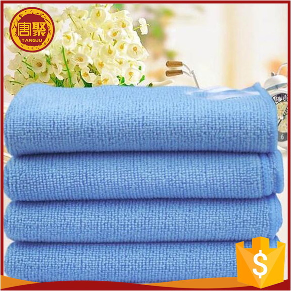 microfibre car wash/cleaning cloth/towel bulk buy from china