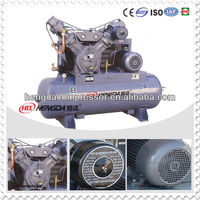 0.7Mpa oil free low pressure piston compressor