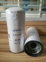 Hot sales diesel engine parts lube oil filter LF9000