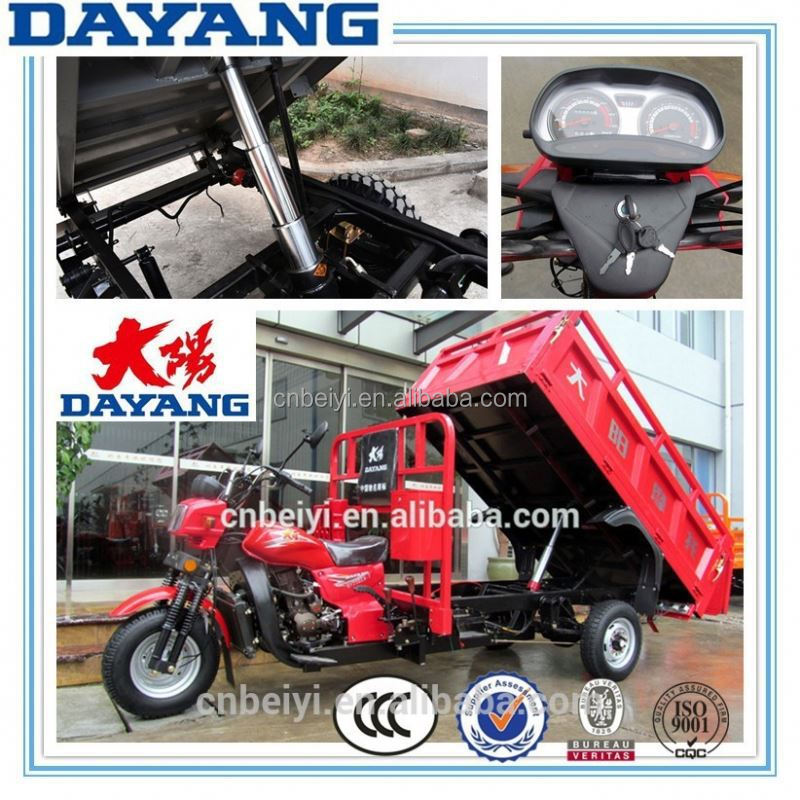 best selling water cooled manufacturer tipper tri motorcycle for sale