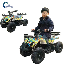 cheap 50cc atv 49cc mini quad atv
