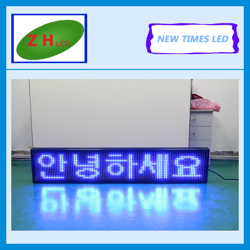 NewTimes 2016 korea remote control led display.The modules make up by yourself .free style modules.