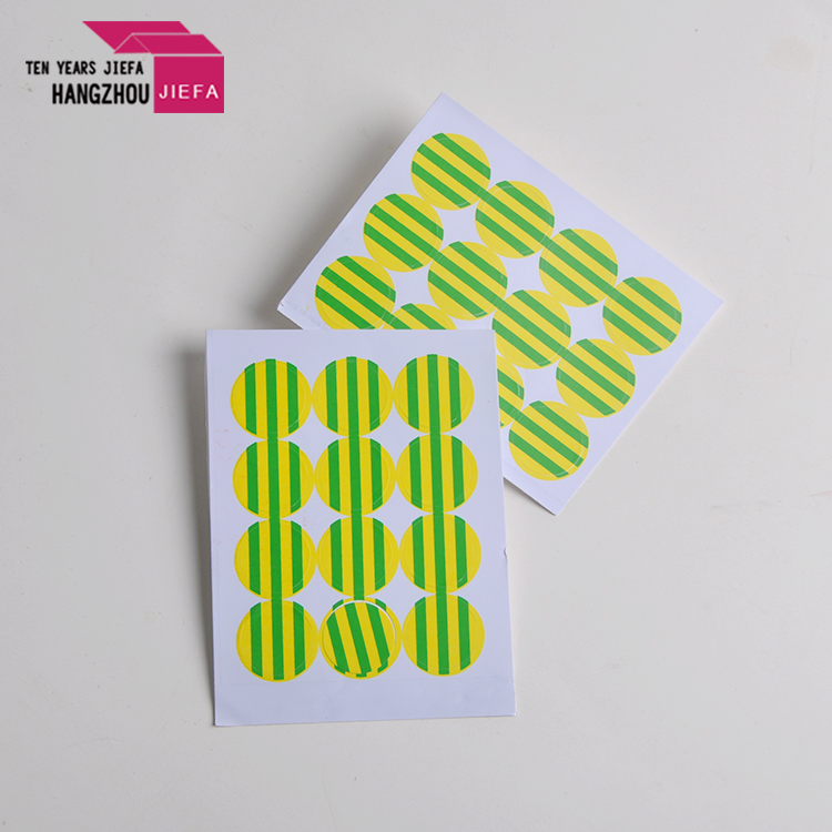 Custom Sticker Printing paper material barcode label roll self adhesive labels