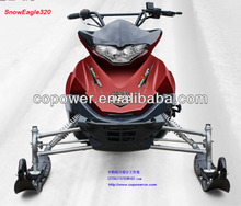 New 320CC motorized snow scooter (Direct factory)