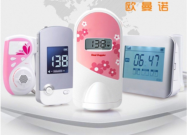 Safe and Portable Listening Device Doppler Fetal Heartbeat Monitor