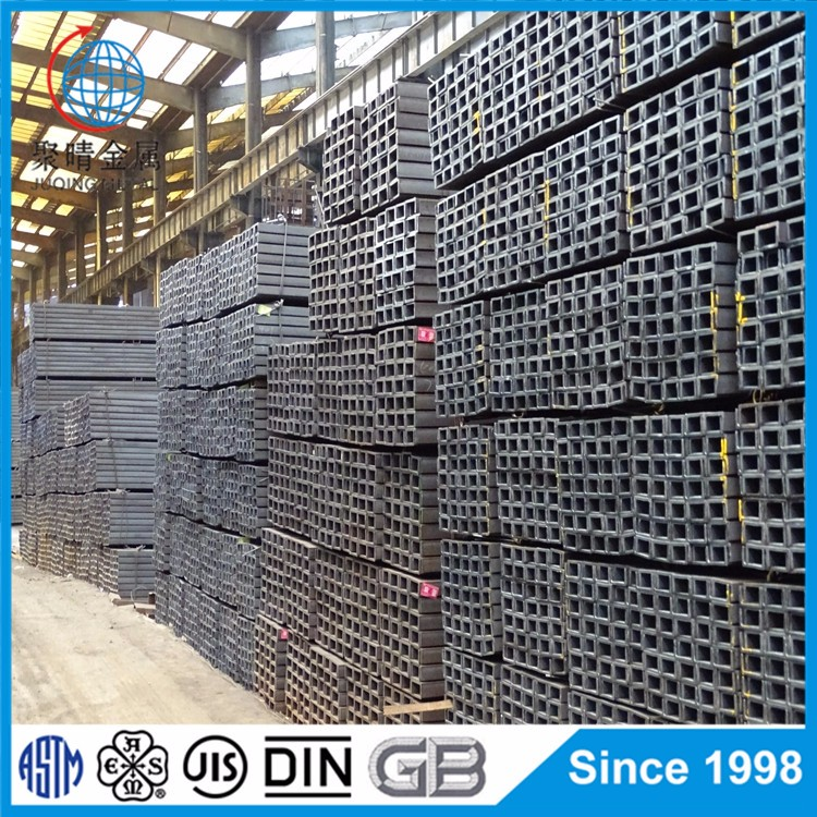 Hot rolled universal channel steel use for constuction