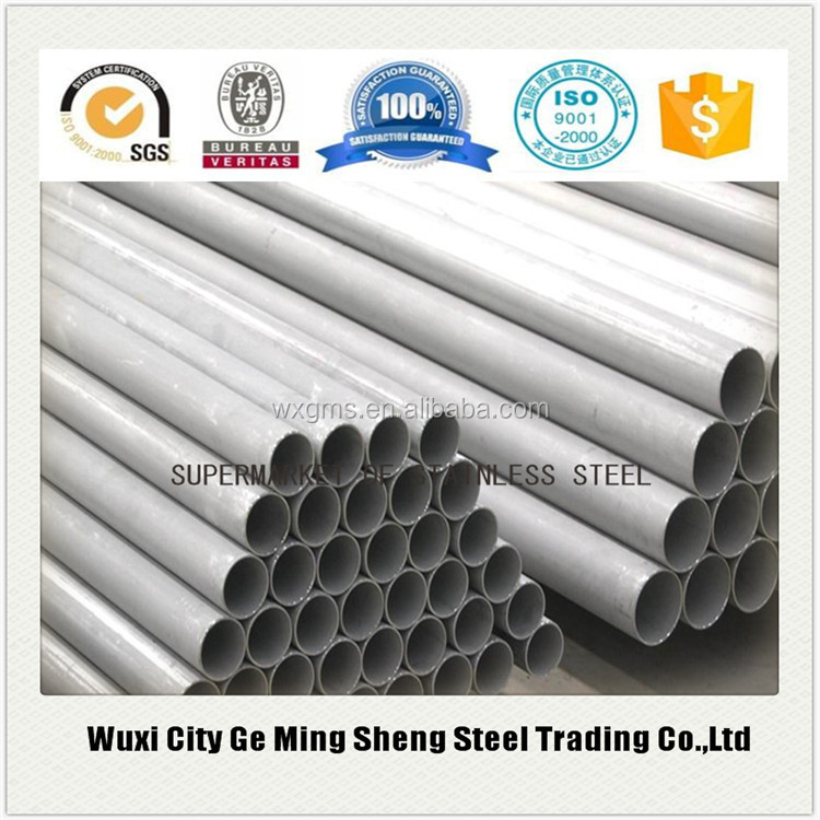 SA312 TP 310S 304 1.4301 Seamless Stainless Steel Pipe Manufacturer