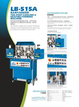 toe moulding machine