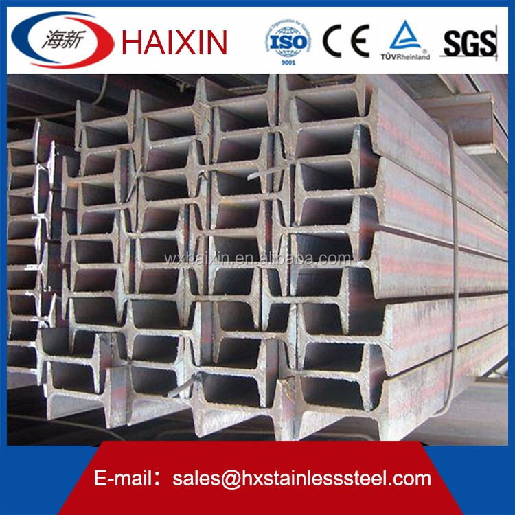Best Price Stainless Steel H beam/I beam steel in china