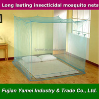 New Model Double Bed Mosquito Net