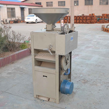 Diesel engine driven Rice Mill with polisher SB-10D