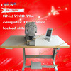 hot sale industrial sewing machine china supplier