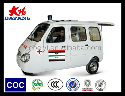 2015 China closed type tricycle for adults with motor ambulance trtcycle tricycle motorcycle